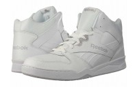 Reebok Lifestyle Royal BB4500 Hi 2 White/Light Grey Heather Solid Grey - SALE
