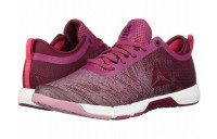 Reebok Speed Her TR Twisted Berry/Rustic Wine/Infused Lilac/White/Pink - SALE