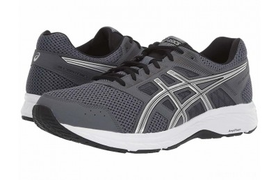 ASICS GEL-Contend® 5 Carrier Grey/Silver - SALE