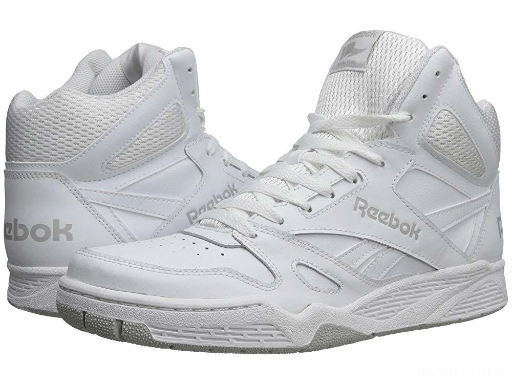Reebok Royal BB4500 Hi White/Steel - SALE